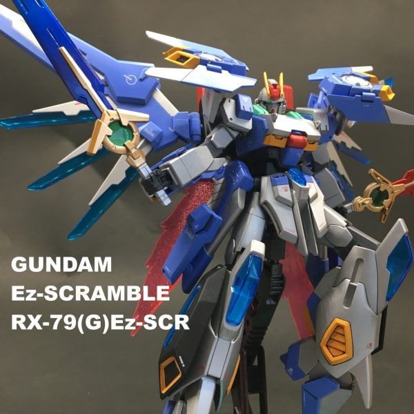 HGBF 1/144 ガンダムEz-SCR【オリジナル】