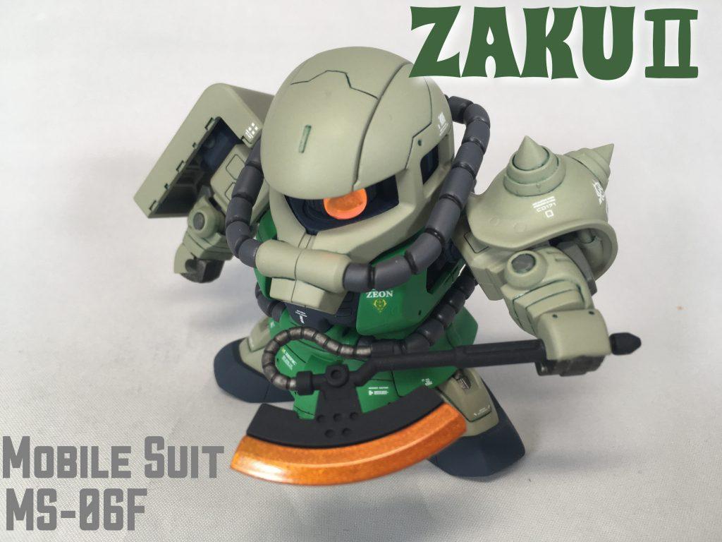 SD ザクⅡF型