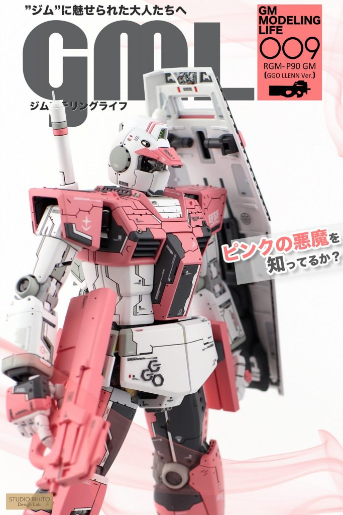 "【GML】GM GGO LLENN Ver. ""JEWEL LINE SERIES"""