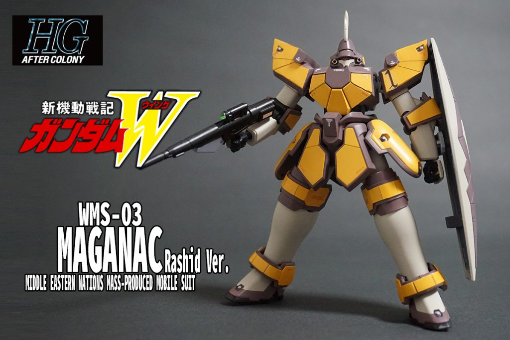 HGAC マグアナック 【ラシード機】