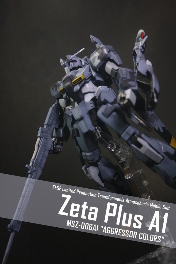 ΖプラスA1型 アピールショット4