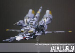 ΖプラスA1型