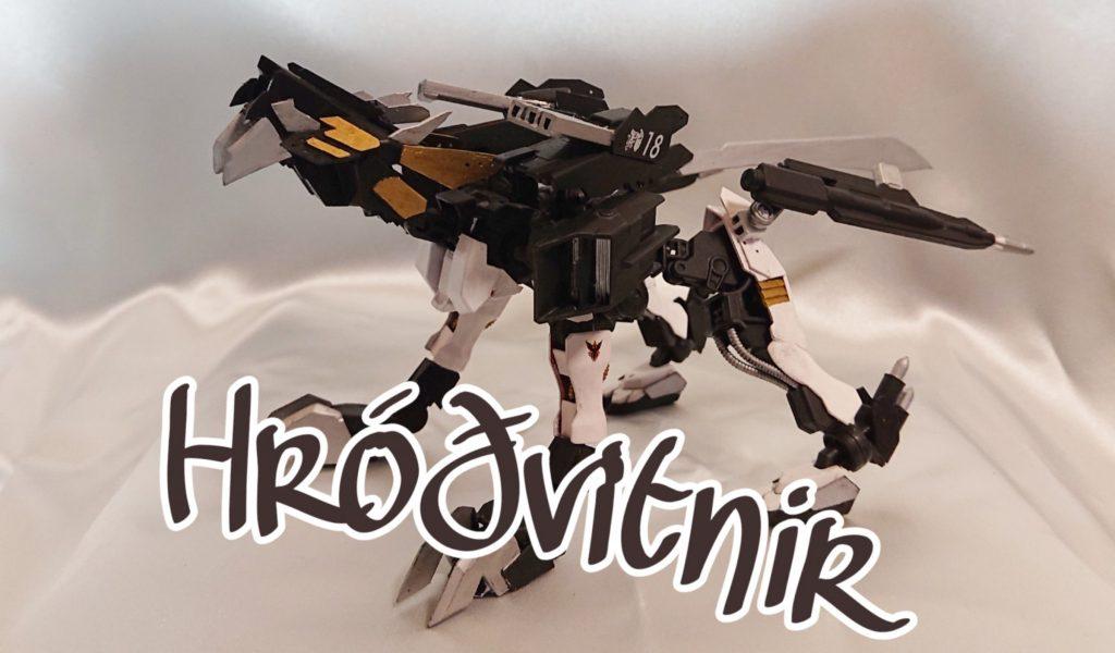 EB-Ex018 ガンダムフローズヴィトニル