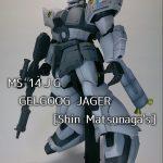 MS-14JG[SHIN MATSUNAGA'S] GELGOOG JAGER