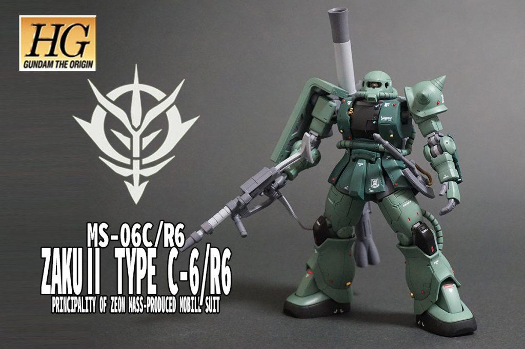 HG ORIGIN ザクII C-6/R6型 【安彦良和Ver.】