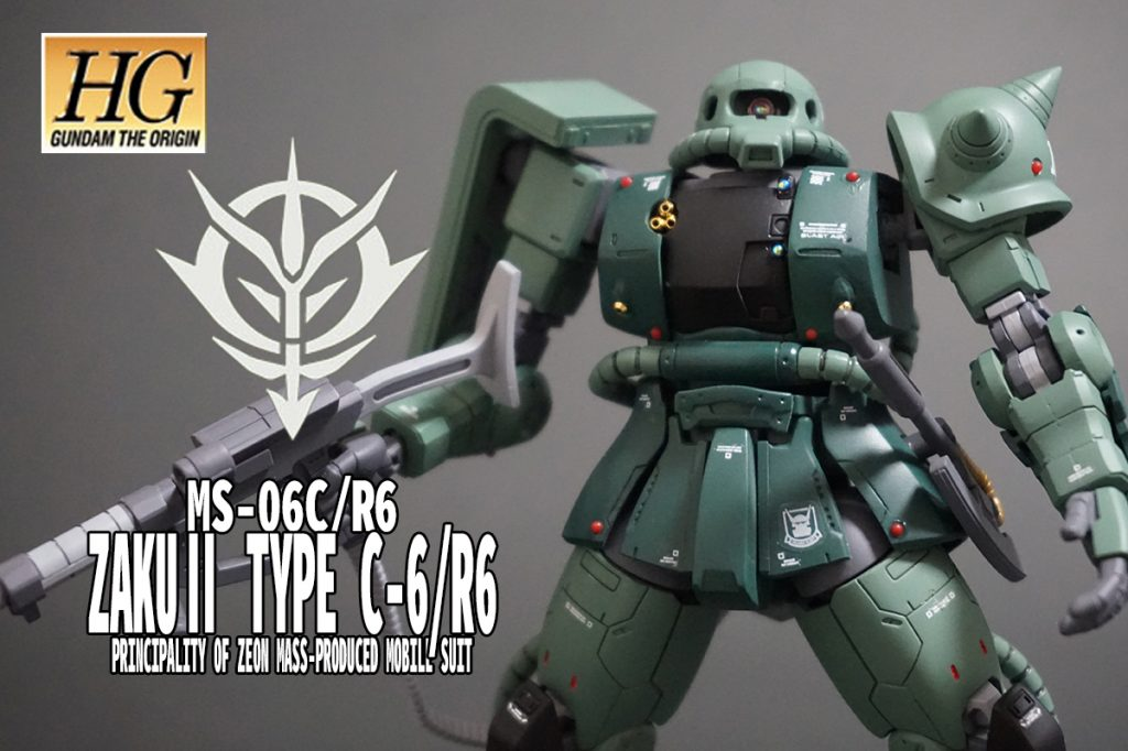 HG ORIGIN ザクII C-6/R6型 【安彦良和Ver.】 アピールショット1