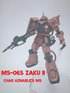 MS-06S シャア専用ザクⅡ 赤い彗星ver.