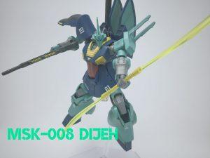 MSK-008 ディジェ (Weathering ver.)