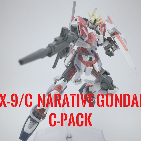 RX-9/C ナラティブガンダムC装備