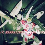 RX-9/C NARRATIVE GUNDAM D-PACKS (拠点攻撃仕様)