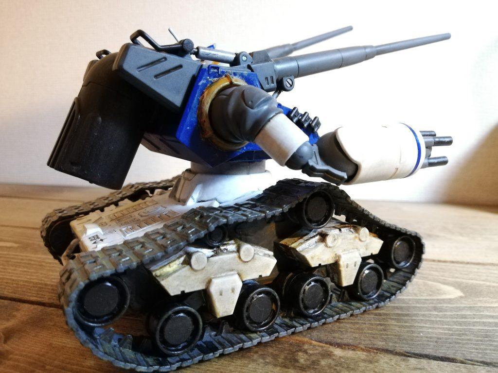ガンタンク初期型 アピールショット3