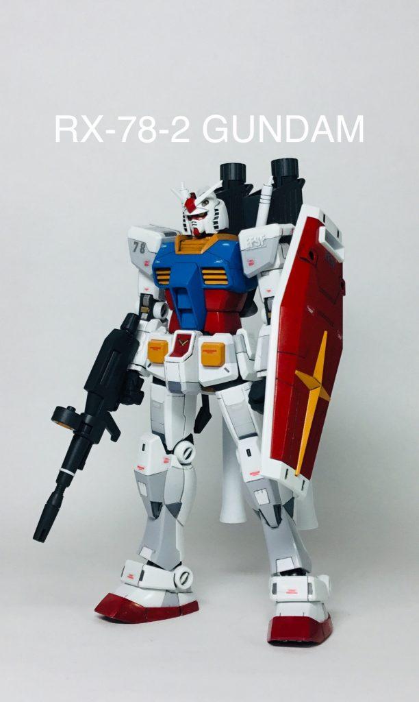 HGUC RX-78-2ガンダム ver.revive
