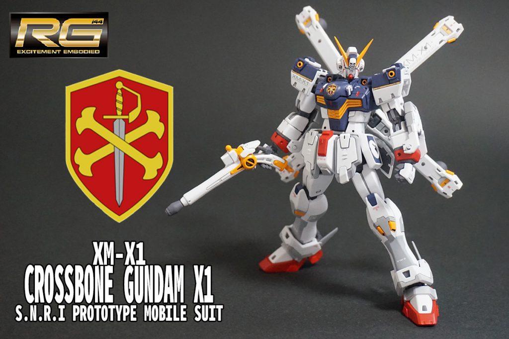 RG クロスボーンガンダム X1