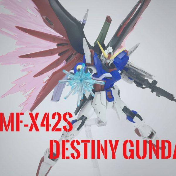 ZGMF-X42S デスティニーガンダム