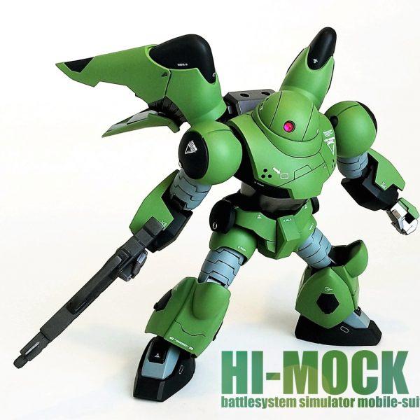 HI-MOCK ハイモック