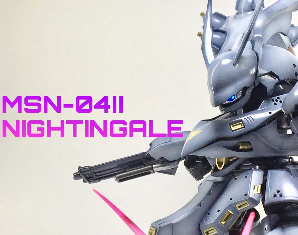 MSN-04Ⅱ NIGHTINGALE