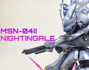 MSN-04Ⅱ NIGHTINGALE