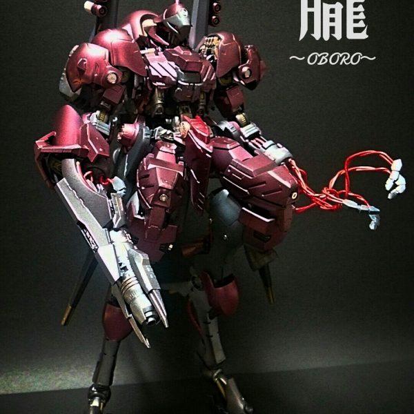 JAGD VIDAR(ヤクトヴィダール) 「朧」~OBORO~