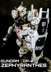 【RG】GP-01  ゼフィランサス