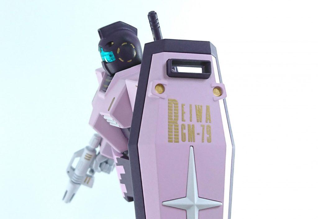 RGM-79 令和ジム