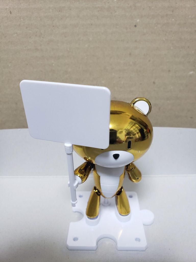 プチッガイ ゴールドトップ&プラカードガンダムベース限定