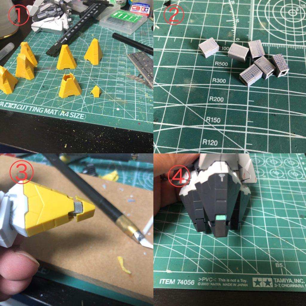F:ナラティブガンダム A +装備 制作工程7