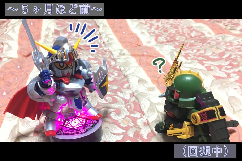 「改めて…」 アピールショット3
