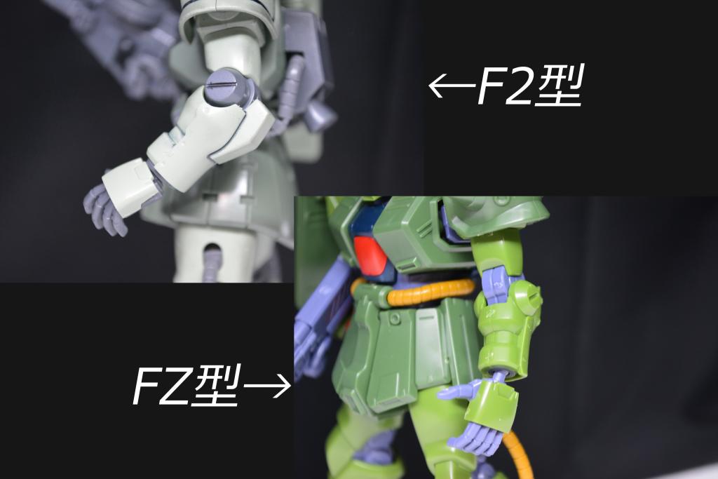 【MSディスカバリー】ザクⅡの歴史 アピールショット6