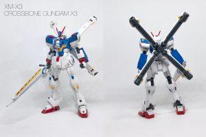 HGUC クロスボーンガンダムX3