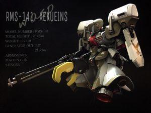 HG  XEKU-EINS〜Wasp〜