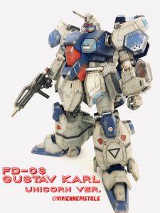 グスタフカール FD-03 GUSTAV KARL UNICORN Ver.