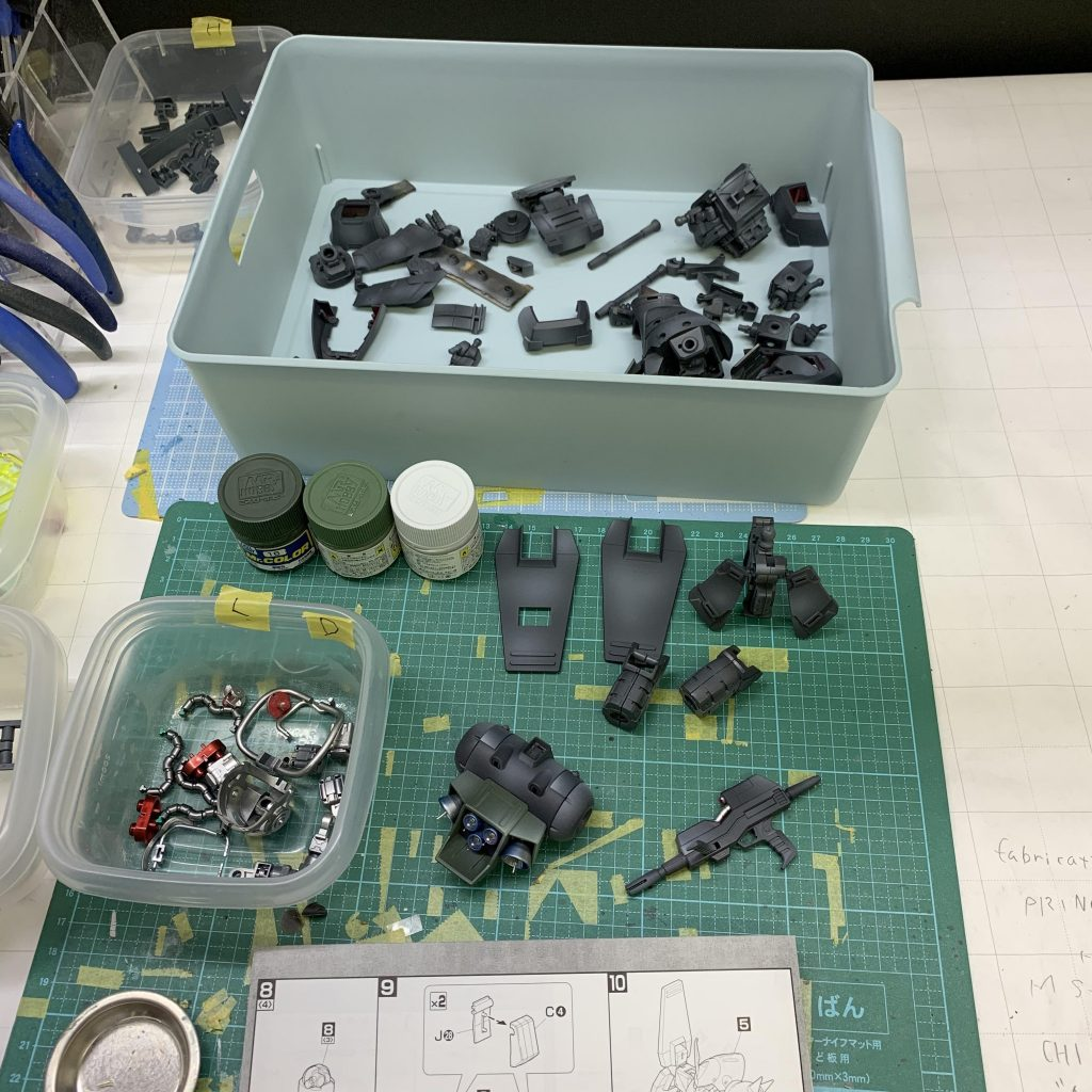MGマラサイ 制作工程1