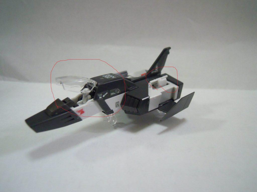 【一番くじ】MG1/100 FFX-7コアファイター[プロトタイプカラー] アピールショット4