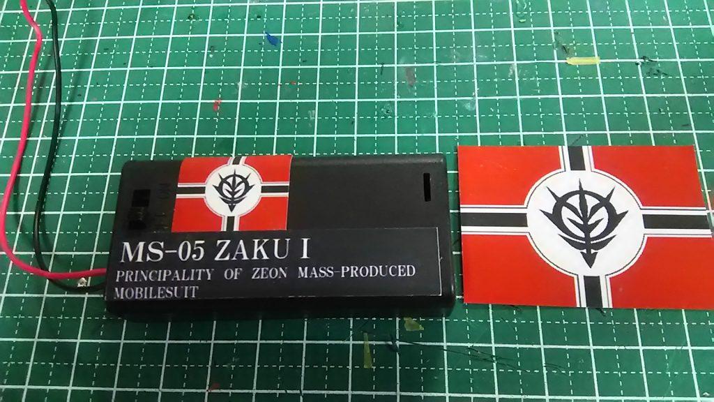 往年の勇者!ザクⅠ  (旧ザク) 制作工程4