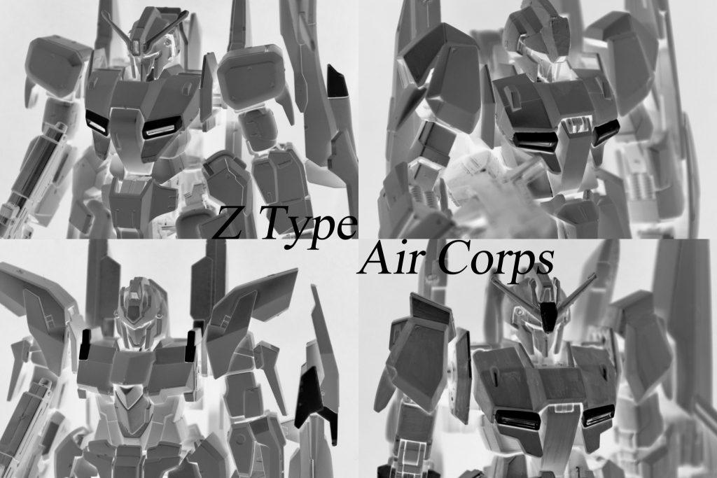 ゼータ航空部隊 アピールショット4