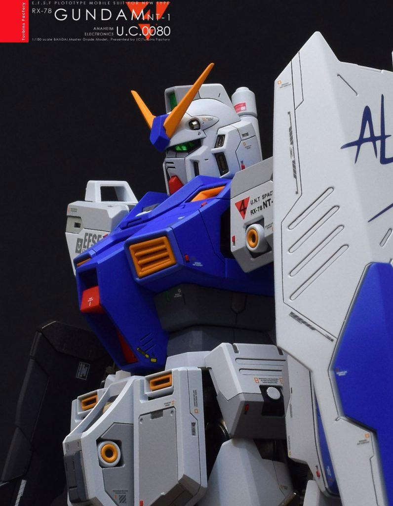 """GUNDAM NT-1 """"ALEX"""" MG VEr.2.0 アピールショット2"""