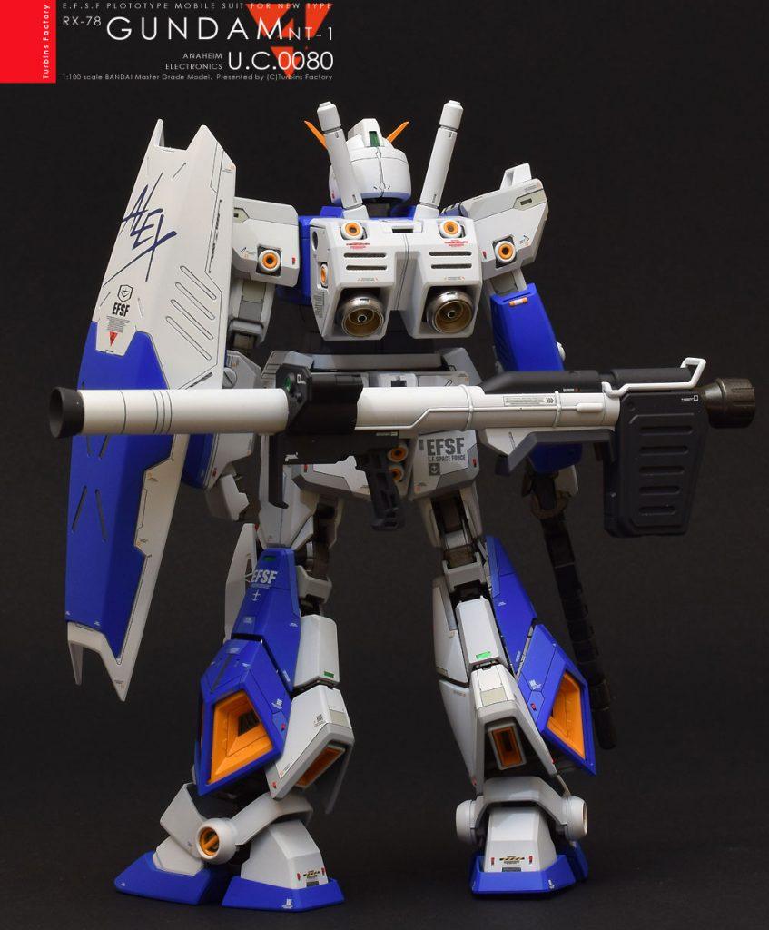 """GUNDAM NT-1 """"ALEX"""" MG VEr.2.0 アピールショット4"""