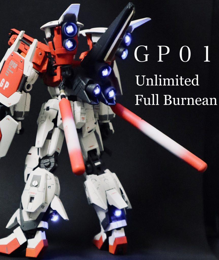 GP01 Unlimited Full Burnean