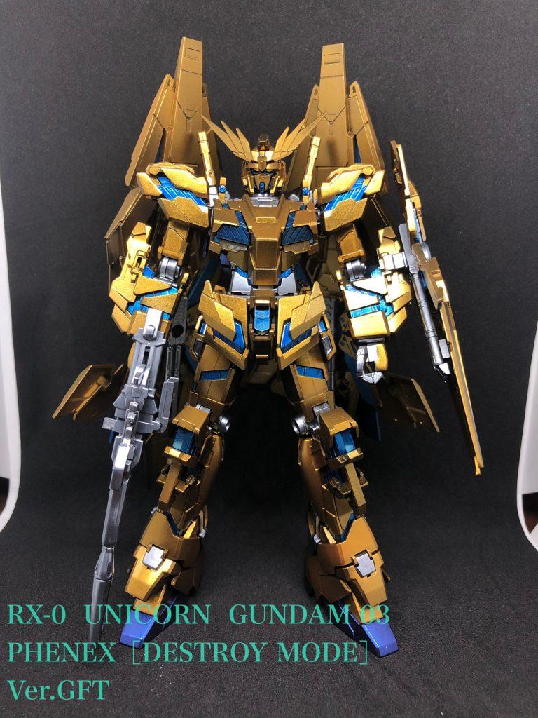 RX-0 UNICORN 03 PHENEX