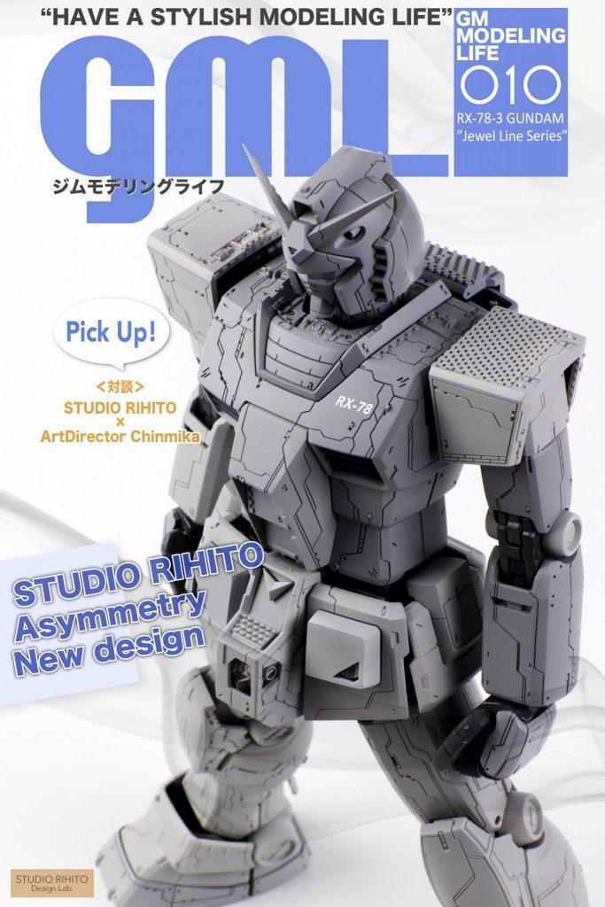 "【GML】RX-78 G-3 GUNDAM  ""JEWEL LINE SERIES"" STUDY DESIGN"