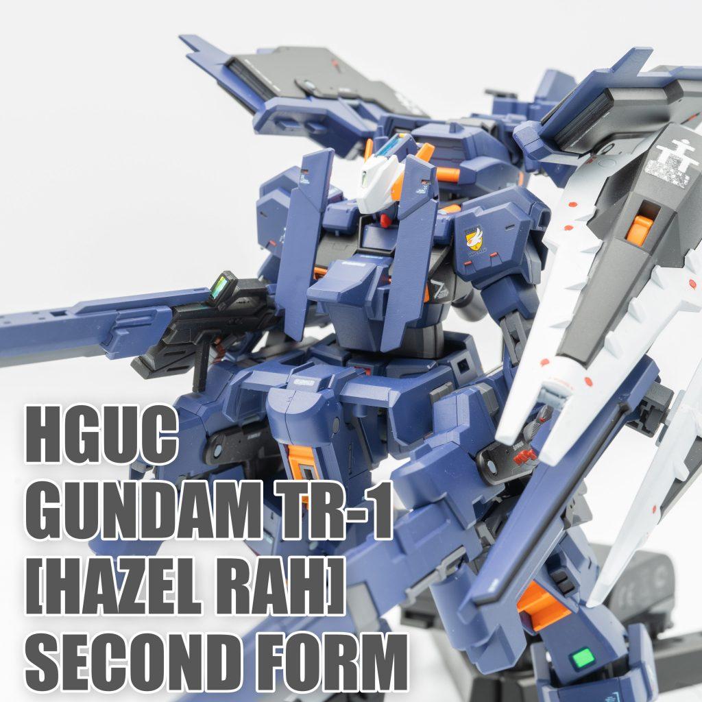HGUC ガンダムTR-1[ヘイズル・ラー]第2形態