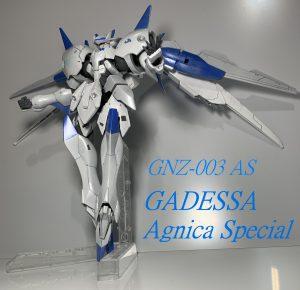 """GNZ-003 AS GADESSA """"Agnica Special"""""""