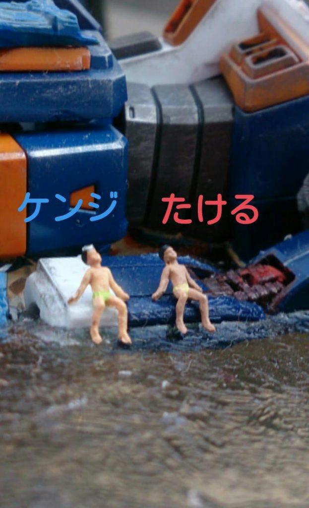 海の巨人 アピールショット3