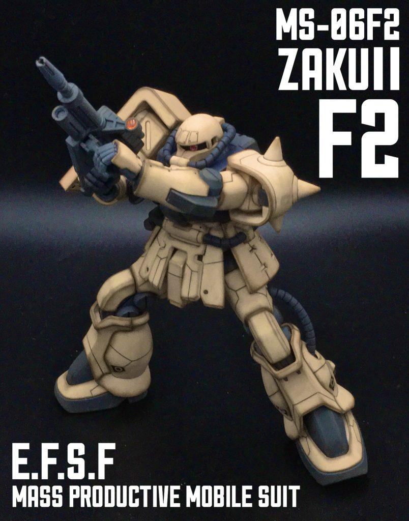 HG ザクⅡ F2型 連邦軍仕様