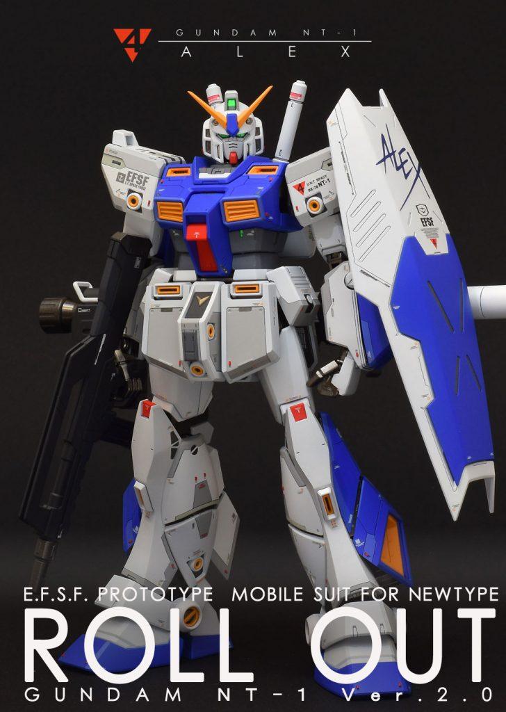 """GUNDAM NT-1 """"ALEX"""" MG VEr.2.0 アピールショット1"""