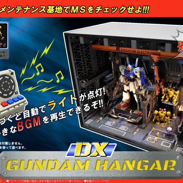DX GUNDAM HANGAR