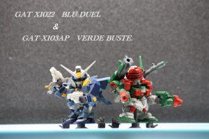 GAT-X1022「ブルデュエル」&GAT-X103AP「ヴェルデバスター」