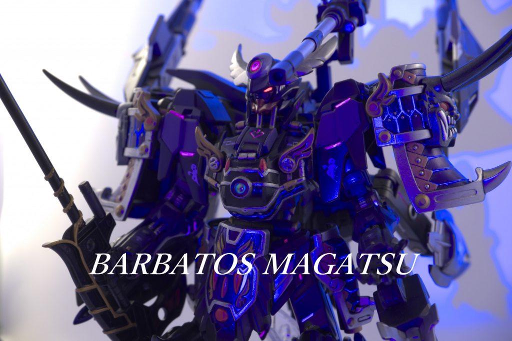 バルバトス マガツ 玄武装備