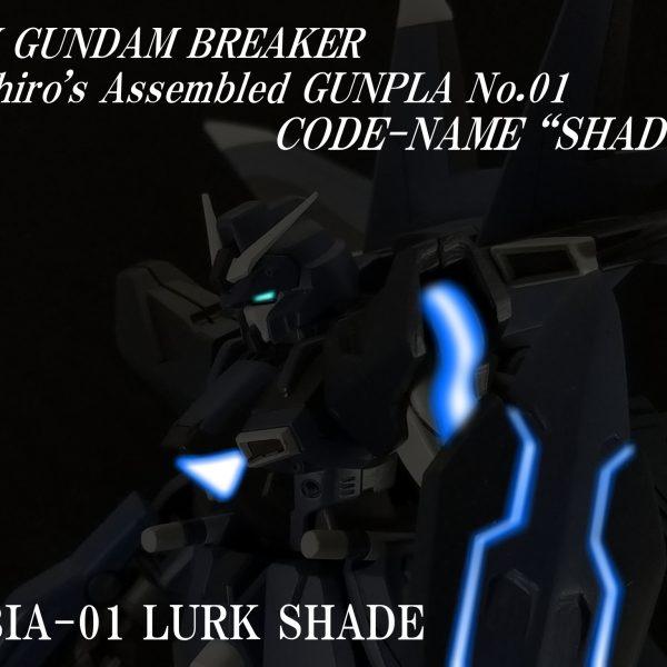 [040]オリジナル設定MS GBIA-01 ルークシェード