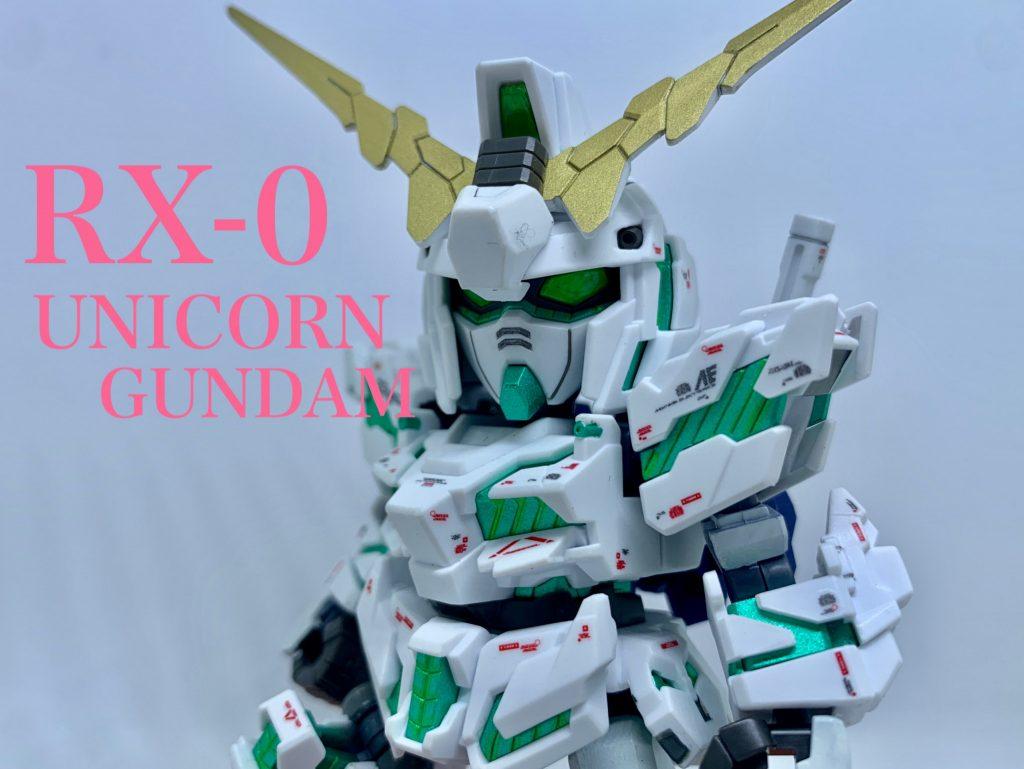 RX-0 UNICORN GUNDAM (SDCS)